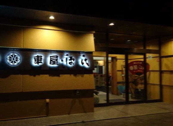 北海道の海鮮と日本酒を満喫!「たこしゃぶ」が絶品すぎる郷土料理のお店