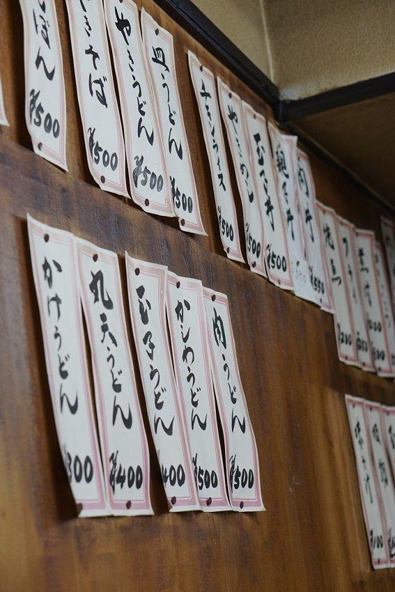 ほとんどのメニューが500円程度!昭和感バリバリな老舗の定食屋さん
