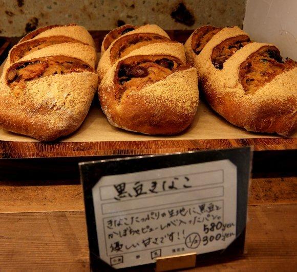グルメな谷根千散歩を!パン・カフェ・和菓子の下町名店5選