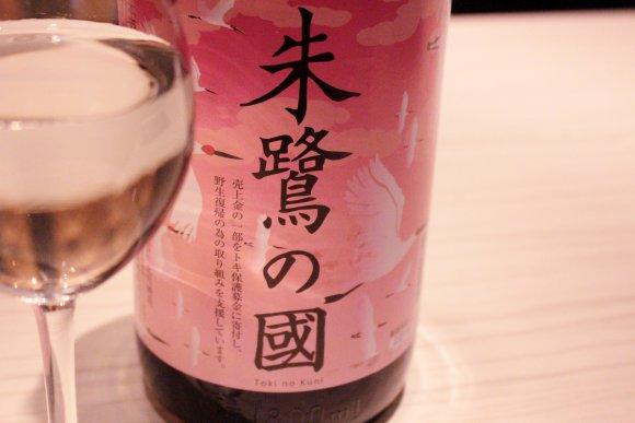 うに+にく+いくらのコラボが最高!名古屋で佐渡島グルメを堪能できる店