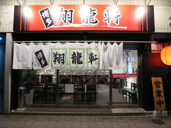 【福岡市内】オープン一年余り以内の新店セレクション厳選5軒