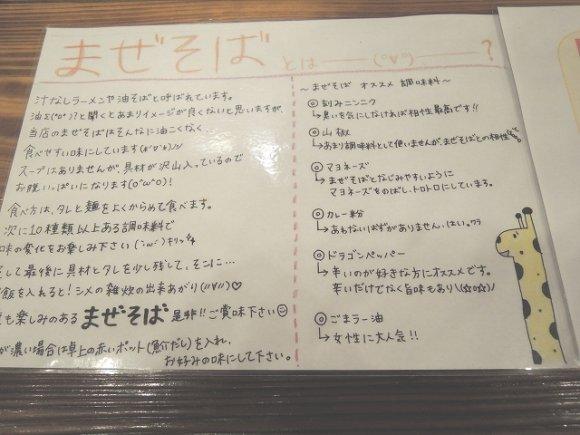 石垣島でぜひ食べてほしい!八重山そば店とラーメンのオススメ店厳選4軒