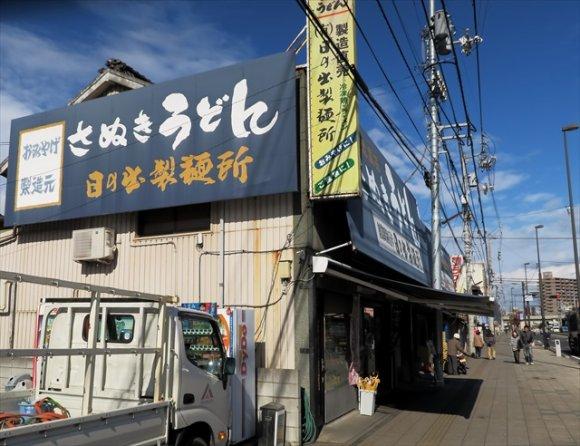 1日1時間しか食べられない!1玉100円から楽しめる製麺所のうどん