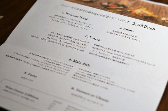 乾杯ドリンク付ディナーが2980円!代々木上原駅近でおしゃれ女子会