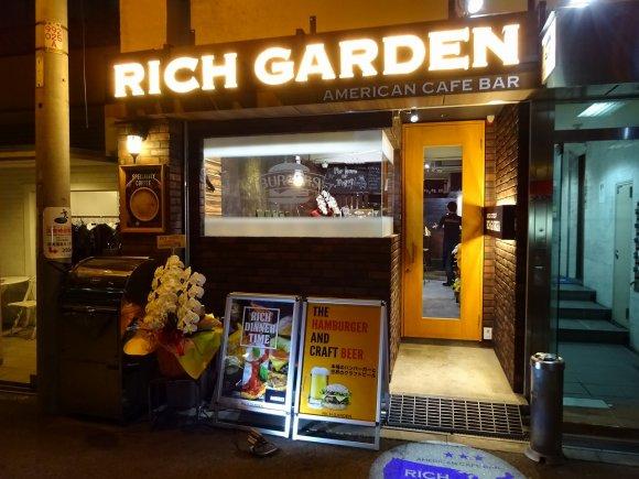 ベーコンチーズバーガーは必食!話題のお店が中崎町にオープン