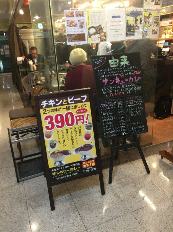 本格的なのに激安!こだわりの無化調カレーが2種で390円!
