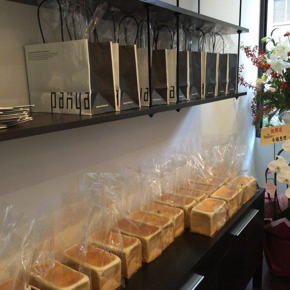 プレオープン初日に300人超えの行列!「極上の食パン専門店」が芦屋に