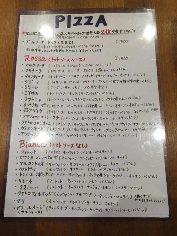 世界2位の味が破格!本格ピッツァが昼も夜もほぼ1300円