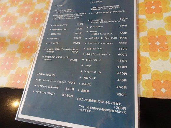 2017年オープンとは思えない!昭和レトロな佇まいの店のパスタが美味