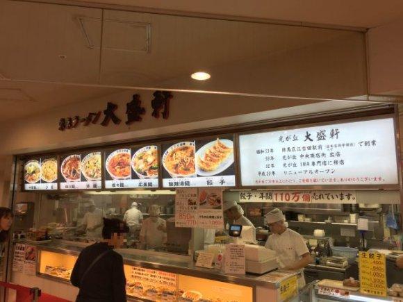 量も辛さも大満足!週末は昼から夜まで行列が続く地元民に人気の中華の店