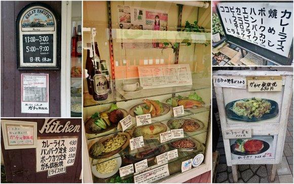 近大生の胃袋を長年支える!創業49年の老舗洋食店「キッチンカロリー」