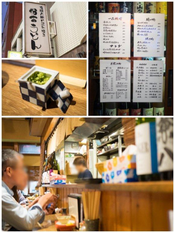 料理の味と種類はまるで小料理屋!安くて旨い、行列必至のうどん居酒屋