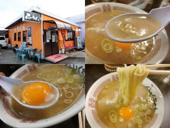 濃厚スープに柔らか麺!九州各県から訪問者を呼ぶ「佐賀ラーメン」3軒