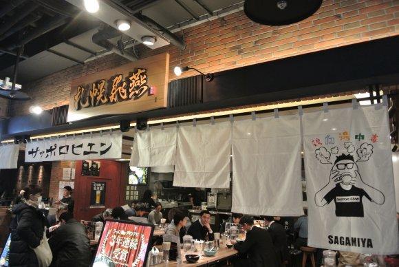 新千歳空港内にオープン!進化系札幌ラーメンが旨い人気店『札幌 飛燕』