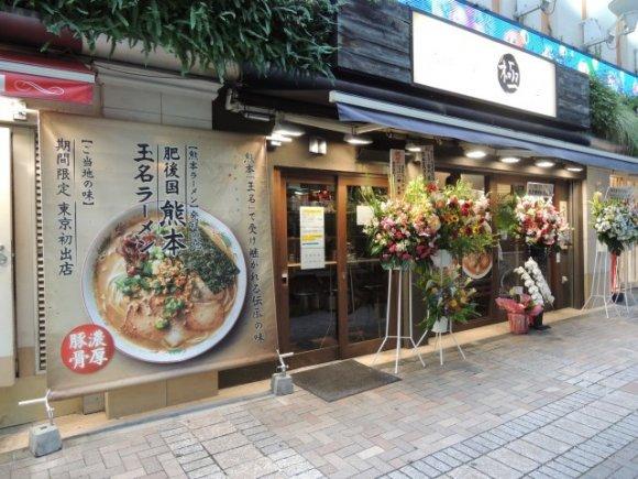 【9月オープン】食通たちが注目!今月オープンしたての話題の新店まとめ