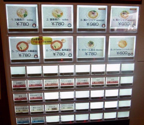 札幌ラーメン界の新ジャンル!フレンチの名店がプロデュースする専門店