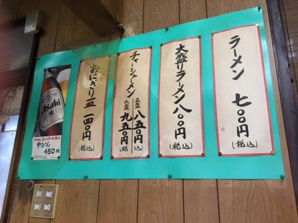 創業32年!大阪で長年愛される、年季が入った「九州豚骨ラーメン」