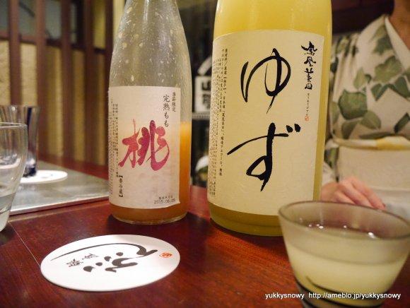 毛ガニと日本酒に酔う!ふらっと寄りたい銀座の癒されスポット