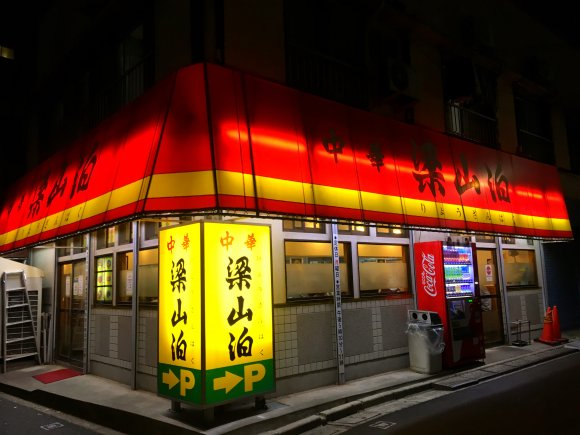 王道も個性派も!都内で味わえる美味しいガッツリ系「肉チャーハン」6軒