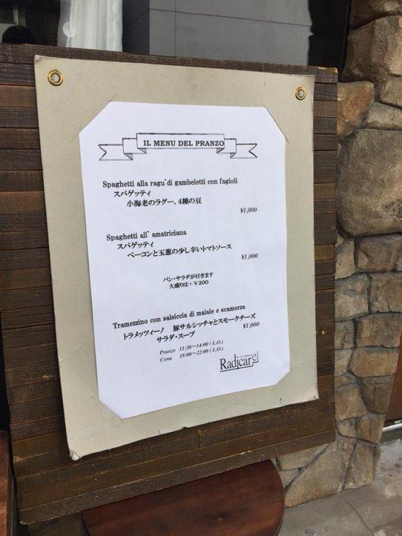 サラダとパン付きで平日はお得!五反田高架下の絶品週替わりパスタランチ