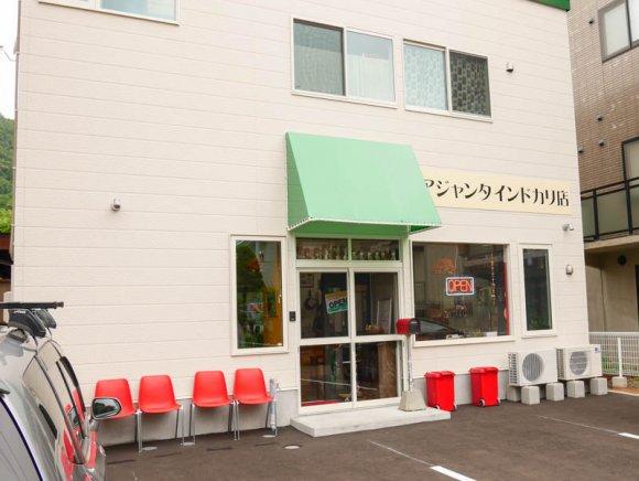 チキンレッグが2本も入って大満足!スパイシーで旨いスープカレーの名店