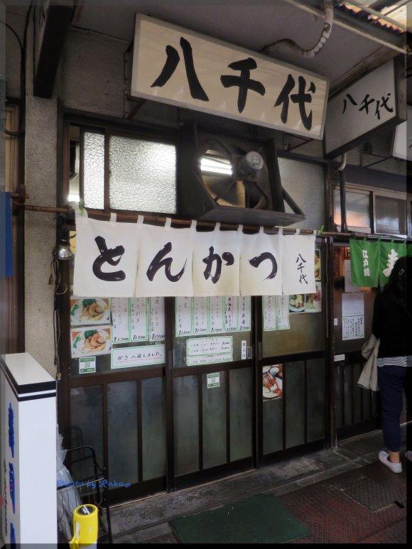 築地場内:2016年秋迄!行っておくべき名店5選~6号館編