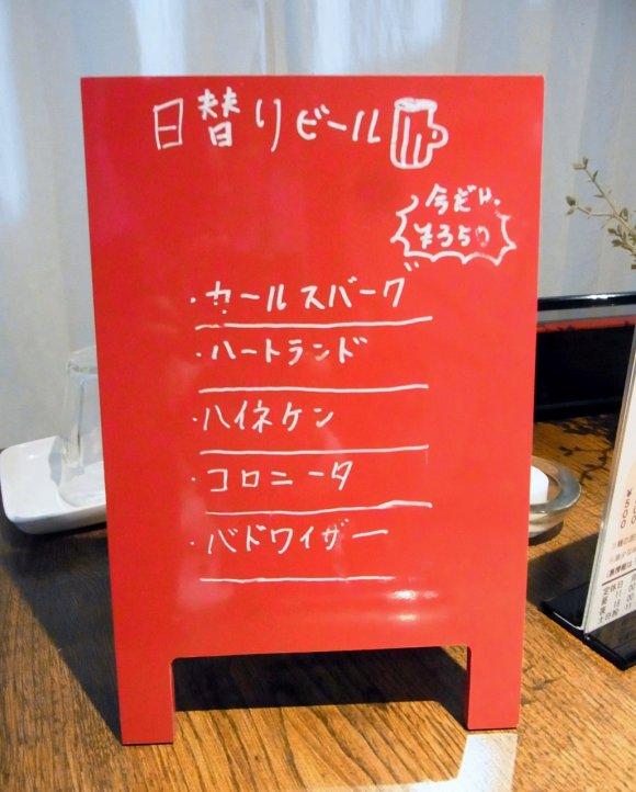 衝撃のワンコイン!札幌の行列ラーメン店「中華そば カリフォルニア」