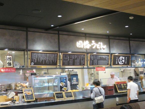 旅の途中で立ち寄りたい!豚骨も非豚骨も熱い、福岡市博多区の新店5軒