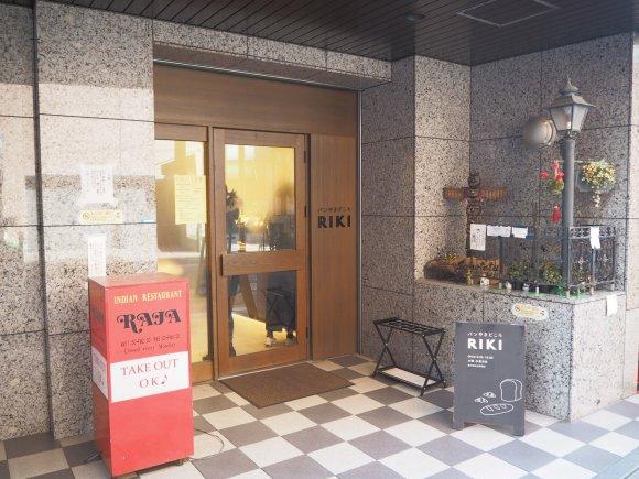 【最新版】関西在住のマニアが厳選!神戸で食べておくべきパン屋さん6軒