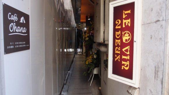 【銀座ランチ】まさに隠れ家!人気ビストロの2号店がオープン