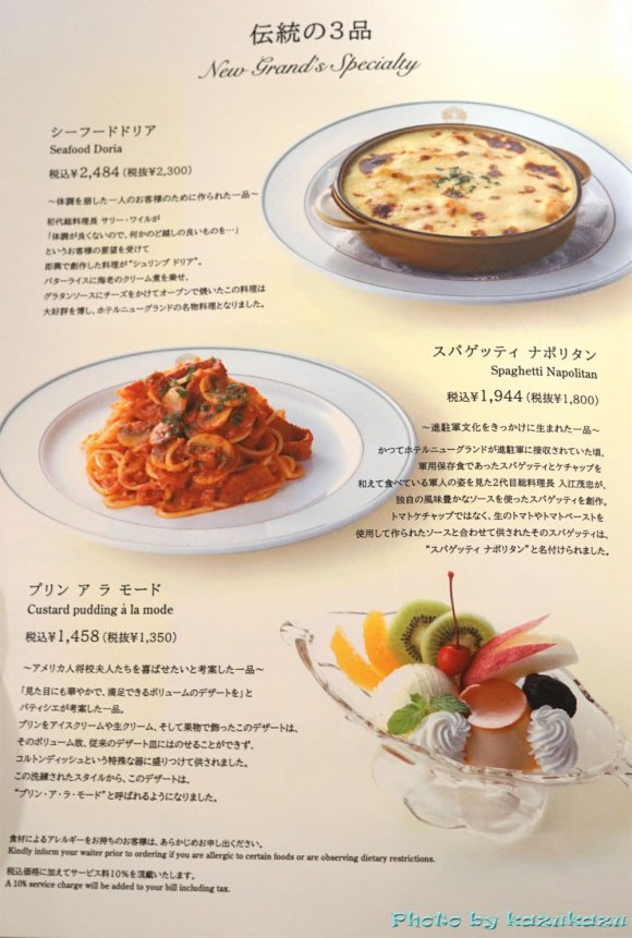 これが日本初のハンバーグ!他の店では味わえない感動と伝統の味を堪能
