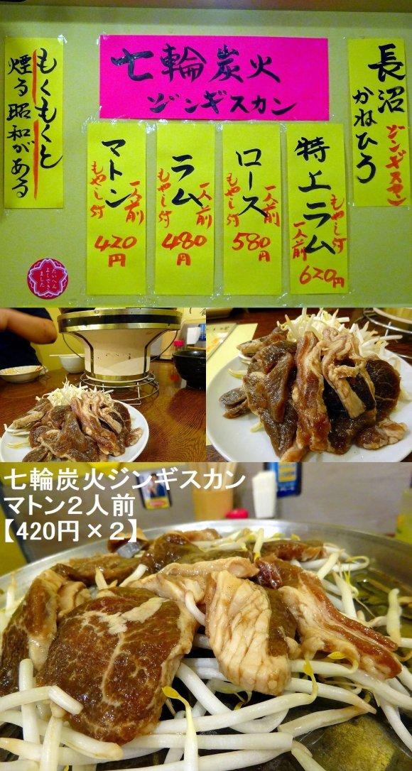 ナポリタン80円!会計上限3000円!?東京で話題の食堂が札幌に登場