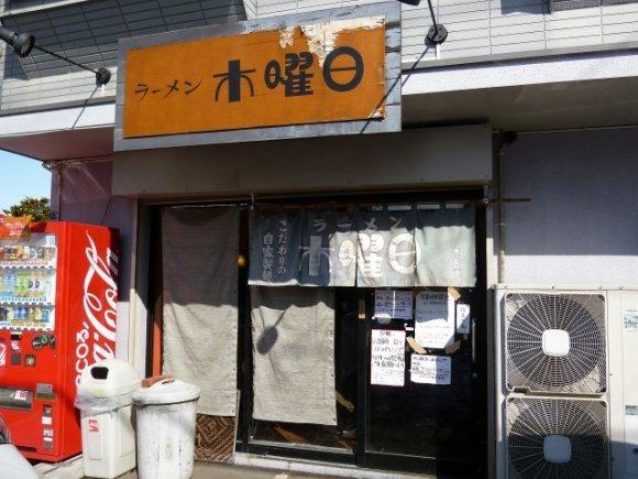 札幌に行くなら食べたい!帰省や旅行時にも役立つ札幌のラーメン厳選5軒