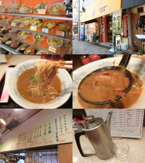 【阪急伊丹線】昭和感がすごい街中華で食べる魅惑のカレーラーメン3選