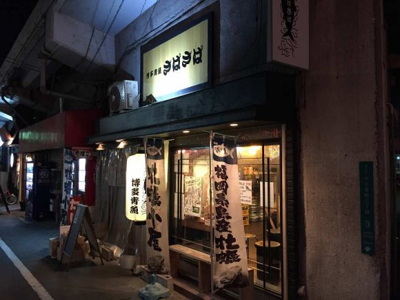 焼き牡蠣に胡麻鯖、いわし明太子まで!新鮮な本場の九州料理が味わえる店