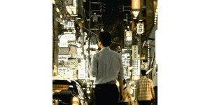 ホルモン焼きに串かつ、刺身まで!大阪で覚えておきたいコスパ抜群な酒場