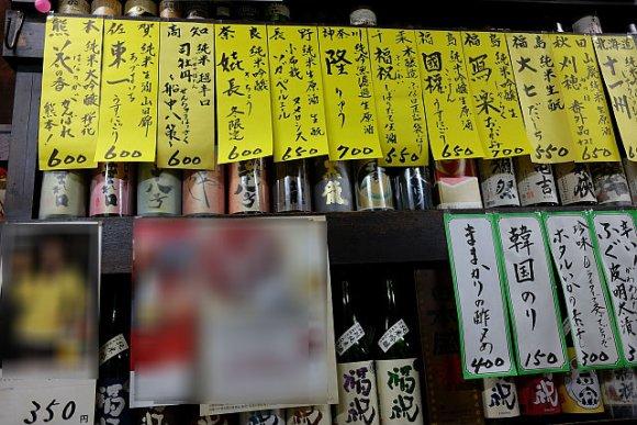 1人2000円でちょい飲みも!地元の飲兵衛の心を満たし続ける市民酒場