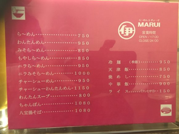 毎日でも食べ飽きない!神戸の老舗ラーメン店の優しさに包まれた一杯