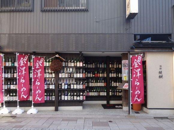 今、金沢駅周辺がアツイ!地元のラーメン通が選ぶ、新旧ラーメン店5選