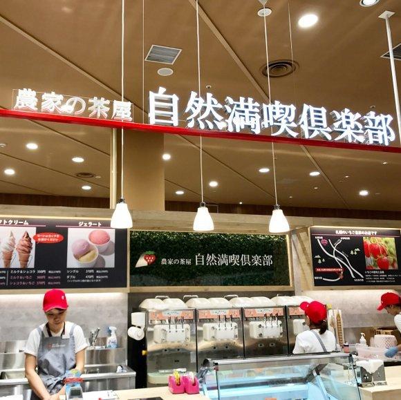 札幌の美味しいパフェを厳選!シメパフェ・夜パフェの店など行くべき6軒