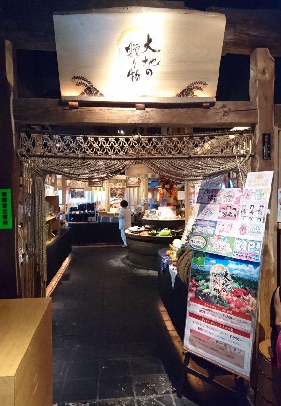 お酒も飲み放題で3990円!旬の松茸料理も食べ放題で天国のような店