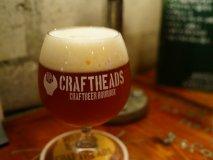 ビールが美味しい夏本番!渋谷で美味しいビールが楽しめるお店6記事