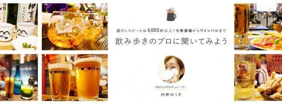 大阪人はクーポンに頼らない!大阪で食べられる絶品ハンバーガー10選