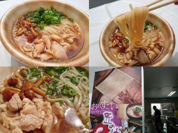 うどん好き必見!26日まで開催『福岡麺博 うどんパラダイス』最新レポ