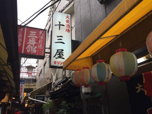 浪速の呑兵衛が厳選!大阪で絶対に行くべき安くて旨い酒場5軒