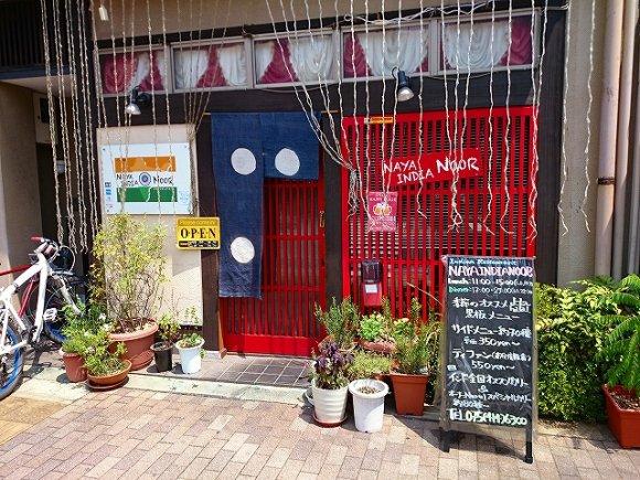 カレー通も納得!秋の京都で味わいたいインド料理ランチ3軒