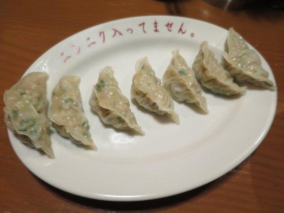 超薄皮サクサク餃子は老舗屋台直伝!高知で人気の味を恵比寿で