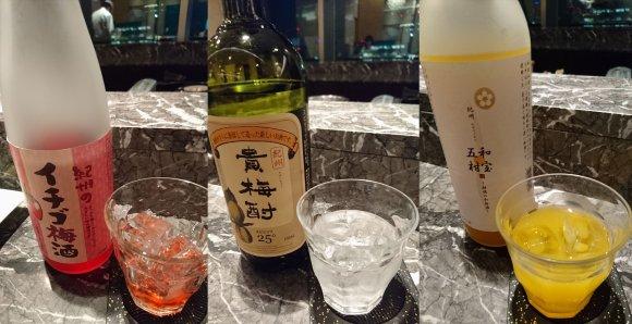 30種類の梅酒が飲み放題!梅を使った会席も楽しめる「梅酒BAR」