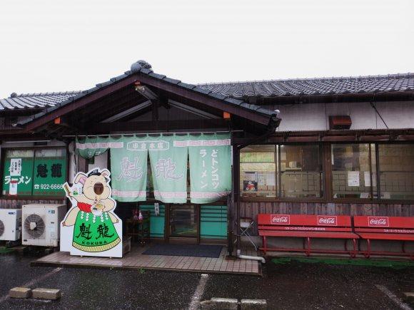 【福岡】鉄板豚骨から「非豚骨」まで!必食ラーメン厳選10軒