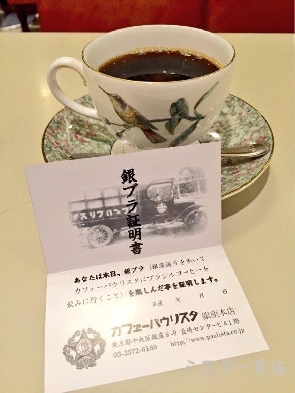 ようこそ東京へ!観光前に読むべきおすすめ人気グルメ記事7選
